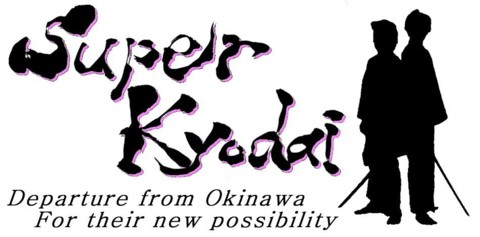 Super Kyodai CD情報